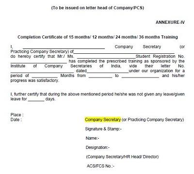 internship certificate pdf