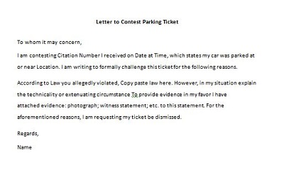 towing notice letter