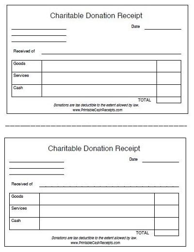 gift receipt template